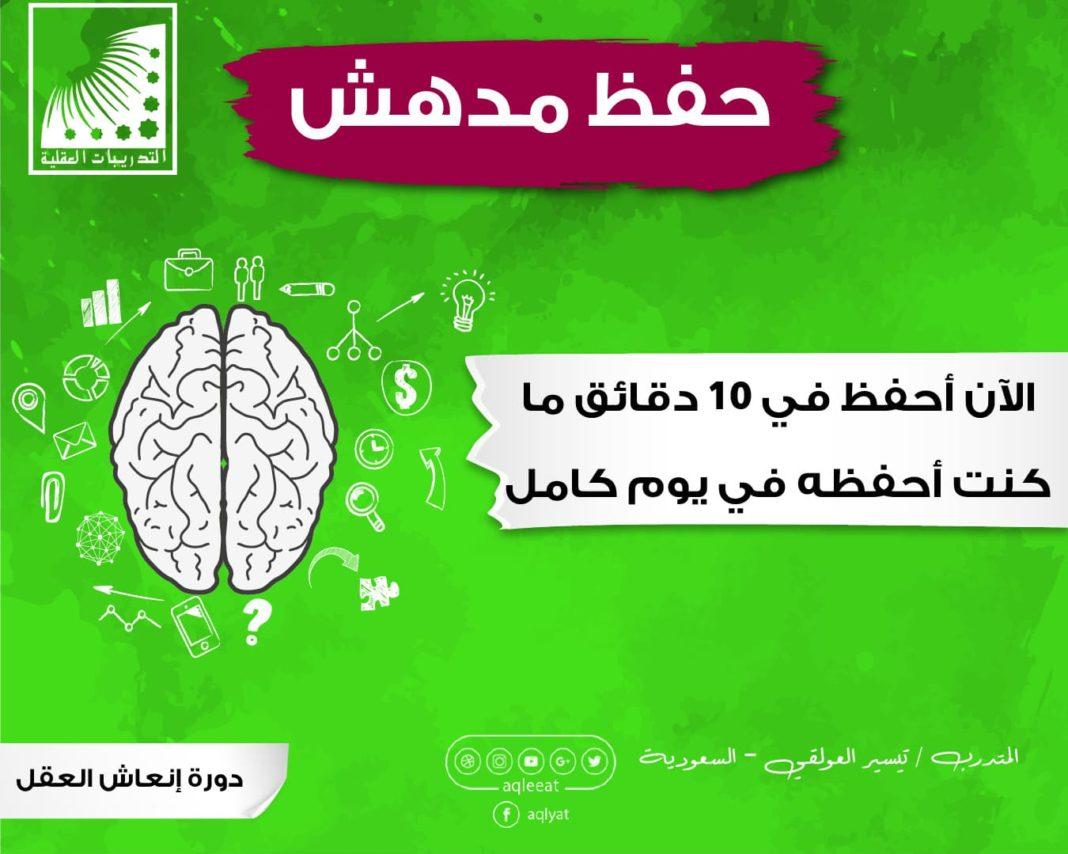 اسهل طريقة لفقد الذاكرة ، دواء يسبب فقدان الذاكرة