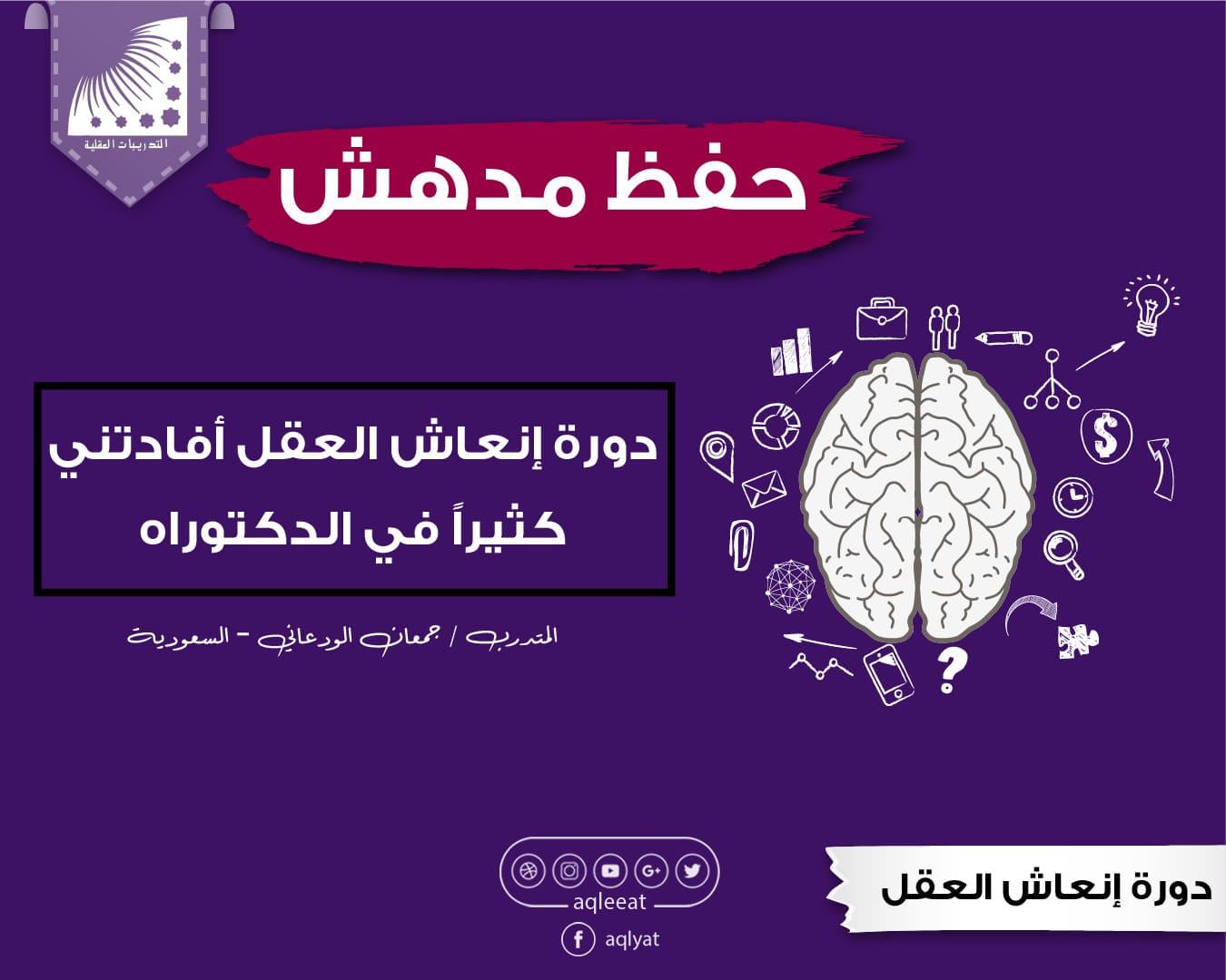 كيف تتعلم القران الكريم ، حفظ القران بالاحكام ، اسهل الطرق لحفظ القرآن