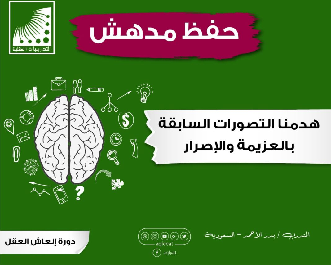تنشيط الذاكرة ، وصفات لتقوية الذاكرة للطلاب ، طرق المذاكرة الفعالة