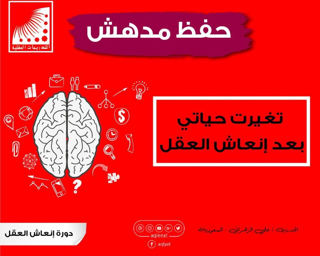 طريقة مراجعة القرآن بعد الحفظ ، تثبيت حفظ القرآن ، أفضل طريقة للحفظ السريع