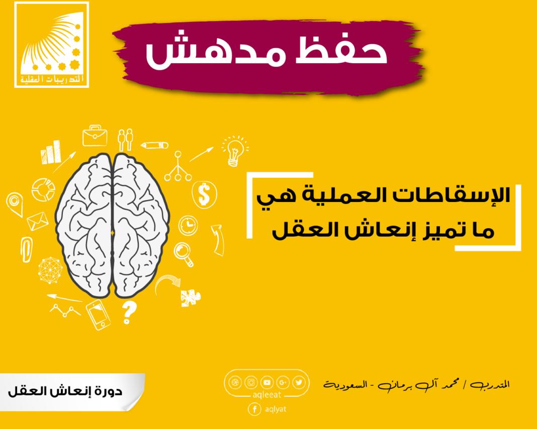 طريقة لتثبيت القران بعد الحفظ ، منهجية حفظ القرآن الكريم ، كيفية الحفظ الجيد